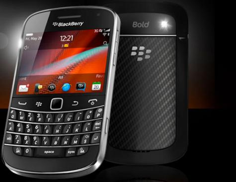 download bb b 9900 sms spy software